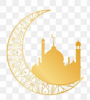 Ramadan Decorations - Ramadan Illustration PNG