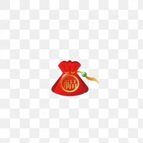 New Year Lucky Bag - Chinese New Year Fukubukuro Cartoon Clip Art PNG