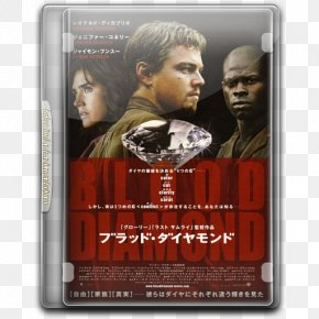 Blood Icon - Leonardo DiCaprio Djimon Hounsou Blood Diamond Cars Film PNG