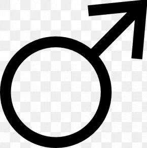 Masculine Cliparts - Gender Symbol Male Clip Art PNG