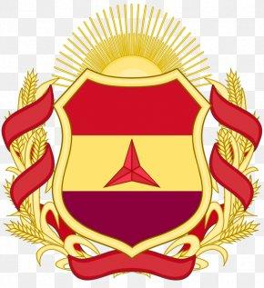 Spain Spanish Civil War Second Spanish Republic Socialist Republic Of Romania Coat Of Arms PNG