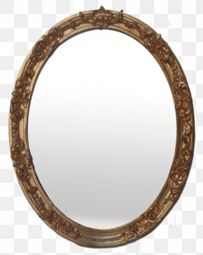 Mirror - Mirror Image Reflection PNG