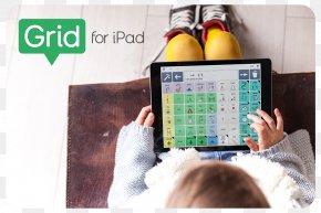 Technology Grid - Child Business Technology Marketing PNG