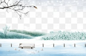 Snow Winter Landscape - Snow Winter Photography PNG
