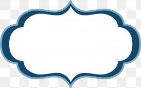 Text Box - Text Box Dialog Box Clip Art PNG