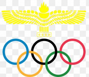 Flag - Olympic Games 2016 Summer Olympics 2018 Winter Olympics 2012 Summer Olympics 1992 Summer Olympics PNG