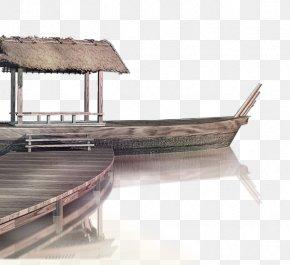 China Sailboat - China PNG