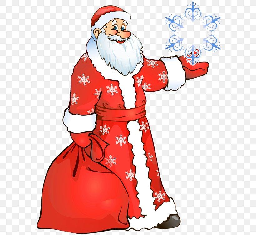 Ded Moroz Snegurochka Santa Claus Christmas Clip Art, PNG, 600x751px, Ded Moroz, Art, Christmas, Christmas Card, Christmas Decoration Download Free