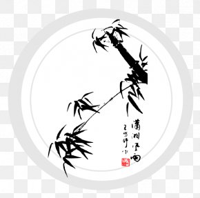 Painting - Japanese Art Ink Wash Painting Calligraphy Asian Art PNG