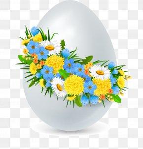 Vector Decoration Flower - Egg Tart Egg Decorating Easter Egg PNG
