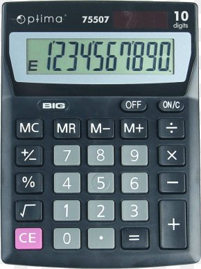 Calculator Image - Scientific Calculator PNG