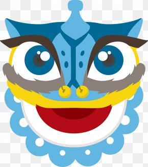 Blue New Year Lion Cartoon Vector - Lion Dance Cartoon Chinese New Year Clip Art PNG