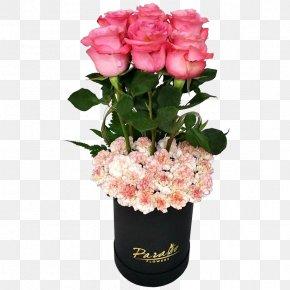 Flower Title Box - Flower Bouquet Floristry Cut Flowers Garden Roses PNG