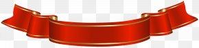Gold Border Dl - Clip Art Transparency Desktop Wallpaper Vector Graphics PNG