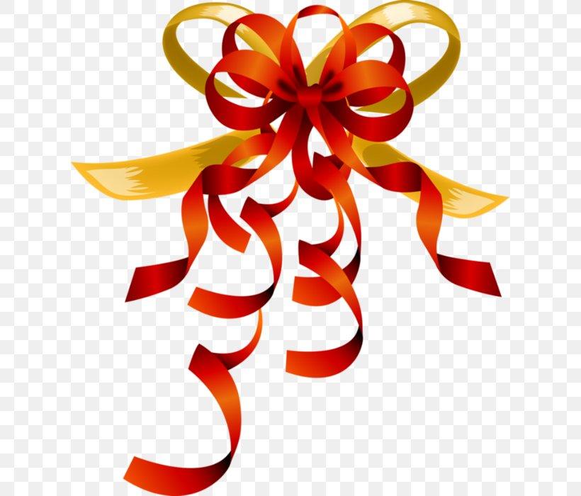 Ribbon Web Banner Paper Clip Art, PNG, 619x700px, Ribbon, Awareness Ribbon, Banner, Cut Flowers, Drawing Download Free