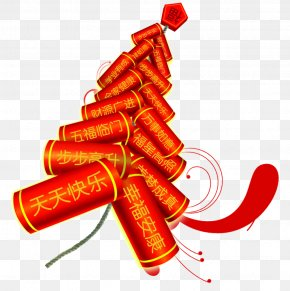 Chinese New Year Firecrackers Wind - Firecracker Chinese New Year Chinese Calendar Clip Art PNG