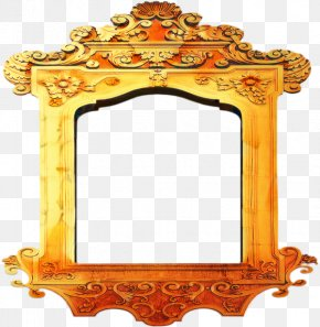 Antique Picture Frame - Picture Frame Frame PNG