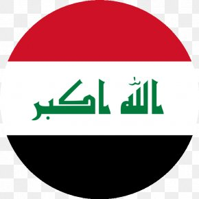 Flag - Flag Of Iraq Kingdom Of Iraq National Flag PNG
