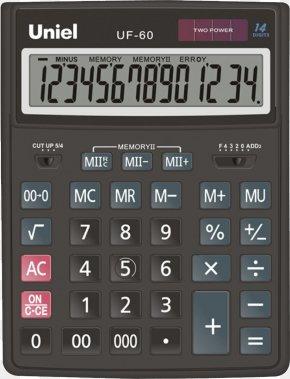 Calculator Image - Calculator Maths Calculation PNG