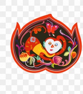 Monkey Pictures - Chinese Zodiac Monkey Illustration PNG