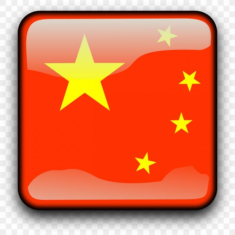 Flag Of China Clip Art, PNG, 1200x1200px, China, Flag, Flag