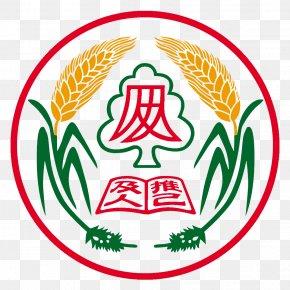School - Silijiren High School Chi-Jen Elementary School Education PNG