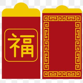 Vector Chinese New Year Blessing Word Red Envelope Free Pictures - Red Envelope Chinese New Year PNG