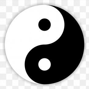 Yin - Yin And Yang Tao Te Ching Taoism Symbol PNG