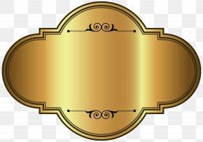 Golden Luxury Label Template Clipart Picture - Label Clip Art PNG