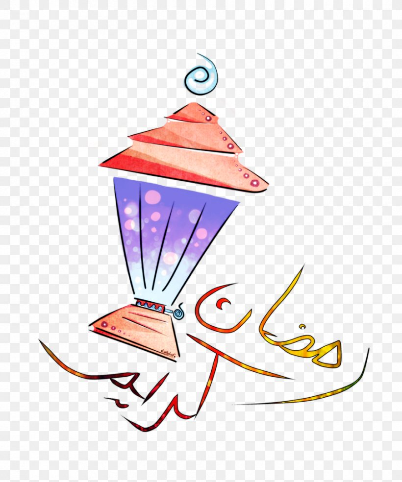 Ramadan Kareem word - Download Free Vectors, Clipart Graphics & Vector Art