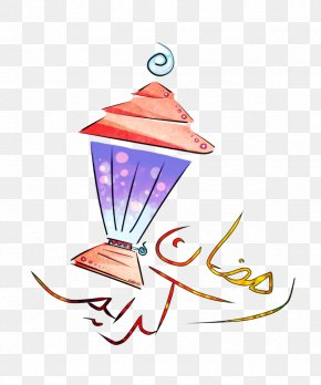 Transparent Ramadan Kareem Greeting Islamic Greeting Cards - Ramadan Mosque Eid Al-Fitr Clip Art PNG