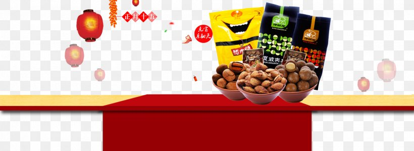 Fast Food Chinese New Year U5e74u8ca8, PNG, 1920x701px, Fast Food, Brand, Chinese New Year, Cuisine, Flavor Download Free