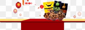 Chinese New Year Spring Festival Food Nuts - Fast Food Chinese New Year U5e74u8ca8 PNG
