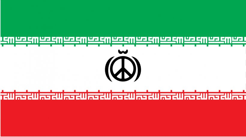 Flag Of Iran The World Factbook National Emblem, PNG, 1111x623px, Iran, Area, Brand, Diagram, Document Download Free