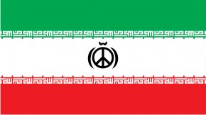 Flags Graphics - Flag Of Iran The World Factbook National Emblem PNG