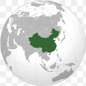 The Chinese People's Liberation Army - China Globe Orthographic Projection In Cartography Map Projection PNG