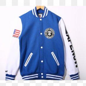 Jacket - Jacket Hoodie Letterman Varsity Team Outerwear PNG