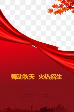 Business Education Leaflets Plane - Publicity Gratis Red Ribbon PNG