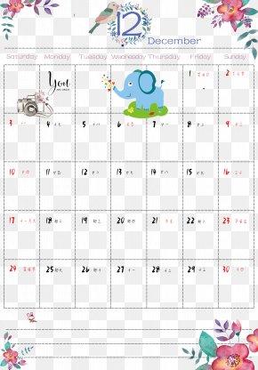 December 2017 Small Fresh Calendar - Lunar Calendar December 2017 MINI Cooper PNG