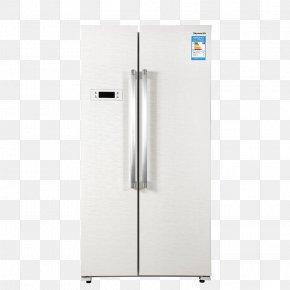Skyworth Smart Home Refrigerator Door - Refrigerator Skyworth Distribution Resource Planning Air Cooling Home Appliance PNG