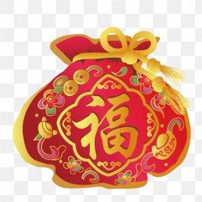 New Year Lucky Bag - Fukubukuro Chinese New Year PNG
