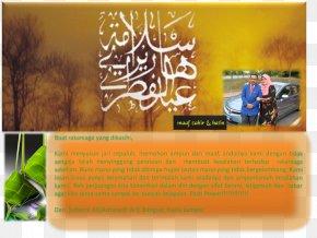 Ucapan Hari Raya Idul Fitri - Brand Font PNG