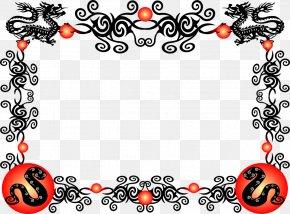 Chinese New Year - Chinese New Year New Year's Day Chinese Calendar Clip Art PNG