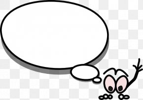 Thinking Face Cliparts - Free Content Clip Art PNG