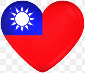 Flag - Taiwan Flag Of The Republic Of China Flag Of China Blue Sky With A White Sun PNG