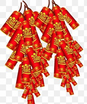 Firecracker - Chinese New Year Firecracker Image Vector Graphics Download PNG
