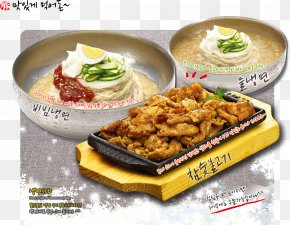 Korean Menu - Naengmyeon Food Breakfast Bulgogi Asian Cuisine PNG