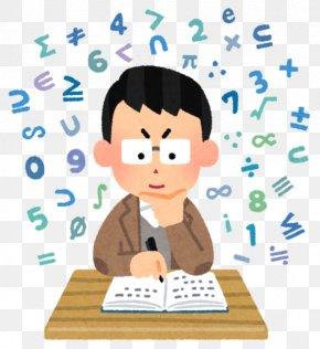 Student - Educational Entrance Examination Study Skills Learning Juku Hard And Soft Science PNG