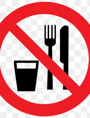 Fasting Month - Drinking Eating Food Sign PNG