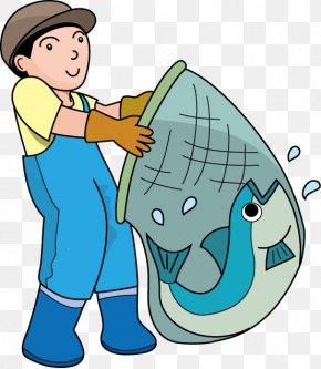Net Cliparts - Fishing Fisherman Clip Art PNG